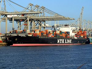 Nyk Vesta IMO 9312808 p2, at the Amazone harbour, Port of Rotterdam, Holland 15-Dec-2007.jpg