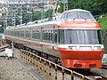 OER Romancecar Hakone -LSE old color-.jpg