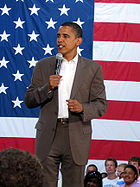 Obama speaking at a rally in Conway, South Carolina on August 23, 2007.