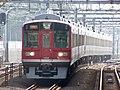 Odakyu-red-1000 Rapid-Express for Shinjuku at Kyodo.jpg