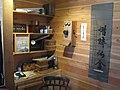 Office in Steventon fishery house Richmond.jpg