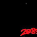 Official ÉCU 2017 Logo.png