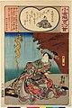 Ogura nazorae hyakunin isshu (Ogura Imitation of the Hundred Poets) (BM 2008,3037.09901 68).jpg