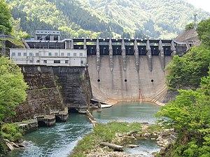 Ohara Dam - Downstream face