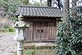 Oiwa shrine.jpg