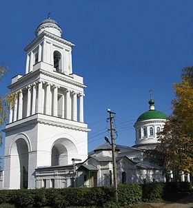 Okovetskaya Church in Rzhev.jpg