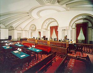 Old Supreme Court Chamber Wikipedia