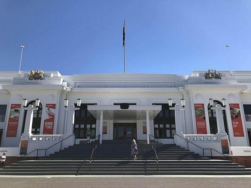 File:Old Parliament House, Canberra 02.jpg