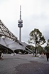 Olympic Tower and Hall Munich Germany 1970s.jpg