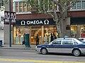 Omega in Shanghai.JPG