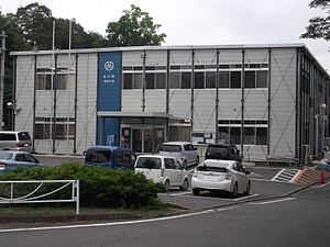Onagawa, Miyagi - Onagawa Town Hall