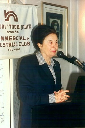 Ora Namir - Image: Ora Namir at the Commercial and Industrial Club
