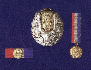 Ante Starčević - Order of Ante Starčević, decoration of Croatia for contribution and development in creation of Croatian state and Croatia statehood idea
