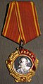 Order of Lenin type 4.jpg