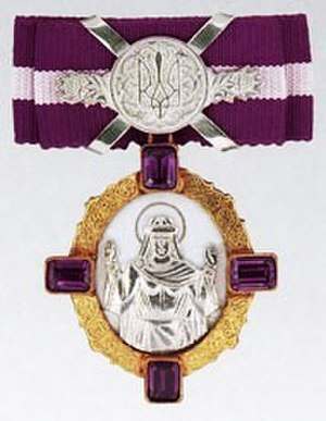 Order of Princess Olga - Image: Order of Princess Olga 2nd class