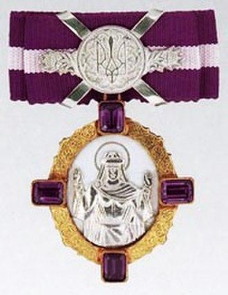 Order of Princess Olga - Image: Order of Princess Olga 2nd class