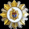 Ordinul Republicii (Moldova).png