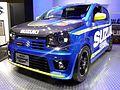 Osaka Auto Messe 2016 (750) - Suzuki ALTO WORKS GP.jpg