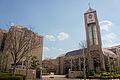 Osaka Dental University.JPG
