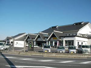 Ōsato, Miyagi -  Ōsato road station