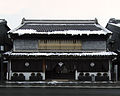 Osawa-ke House 2010.jpg