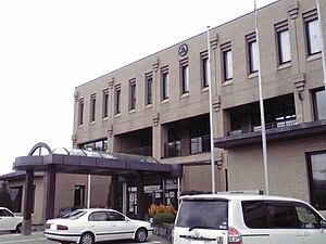 Oshino, Yamanashi - Oshino Village Office