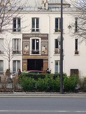 Cours de Vincennes - Image: P1160664 Paris XX cours de Vincennes n°29 rwk