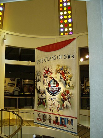 Pro Football Hall of Fame - Inside the original structure in 2008.