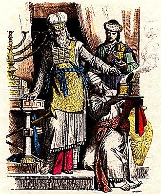 Ephod - Jewish High Priest wearing the sacred vestments. The ephod is depicted here in yellow.