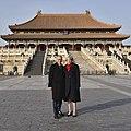 PM in China (39124067515).jpg