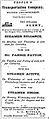 PTC ad 15 Dec 1866.jpg