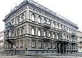 Pałac Maurycego Poznańskiego.jpg