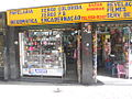 Papelaria na Rua das Laranjeiras.jpg
