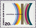 Papua new guinea 1968 20c universal suffrage.jpg