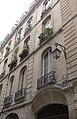 Paris - 14 rue Saint-Sauveur - facade depuis l'est.jpg