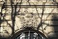 Paris 7e École Primaire 017.jpg