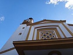 Category Parroquia De Santa Ana De Jerez De La Frontera Wikimedia Commons