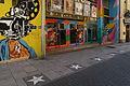 Paseo de la fama de Madrid, Renoir.JPG