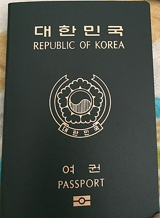 South Korean passport - The front cover of a contemporary Republic of Korea biometric passport