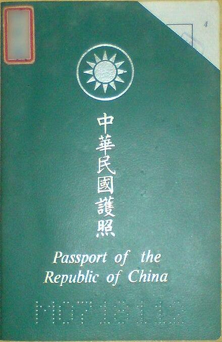 Passport Travel Agency Boynton Beach