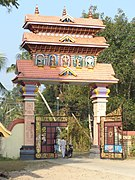 Mavelikkara Town in Kerala, India