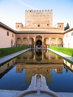 Patio de los Arrayanes.jpg