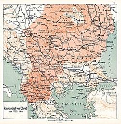 Patriarchat von Ohrid 1020.jpg