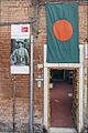 Pavillon du Bangladesh (54ème biennale de Venise) (6225852829).jpg