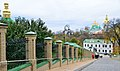 Pechers'kyi district, Kiev, Ukraine - panoramio (228).jpg