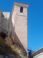 Pegalajar (RPS 23-08-2014) Torre campanario de la Iglesia de la Santa Cruz.png