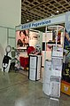 Pegavision Corporation booth 20170206.jpg