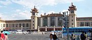 Peking Station.jpg
