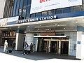 Pennsylvania Station - panoramio.jpg