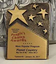 2017 People's Choice Trophy